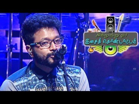 Pennalla-Pennalla-Oodha-Poo-Rahul-Nambiar-Chillinu-oru-Concert