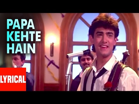 Video Lyrical: Papa Kehte Hain Bada Naam Karega | Qayamat Se Qayamat Tak | Aamir Khan download in MP3, 3GP, MP4, WEBM, AVI, FLV January 2017