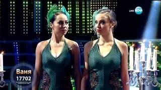 Vanja Dzaferovic - Нищо (Като Две Капки Вода) (Mariya Ilieva Cover) vídeo clipe