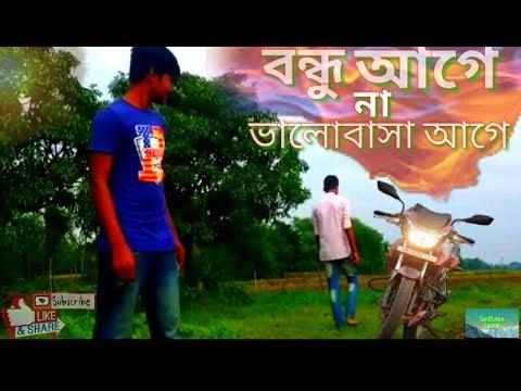 Download মটির দেহ জানের বন্ধু মনটা কথাই bangla song HD Mp4 3GP Video and MP3