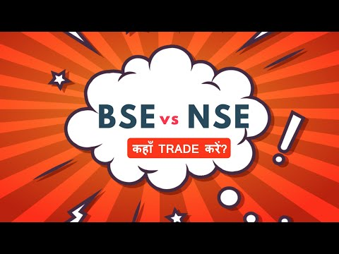 🤔BSE vs NSE : Which is Better for Traders? [Hindi]