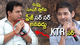 Video Minister KTR Make Hilarious fun with Mahesh Babu | Mahesh Babu KTR Koratala Siva Interview MP3, 3GP, MP4, WEBM, AVI, FLV Juli 2018
