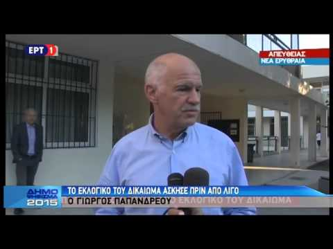 Γ. Παπανδρέου: Η διαπραγμάτευση δεν είναι μία ζαριά μιας κυβέρνησης που τα χει βρει σκούρα