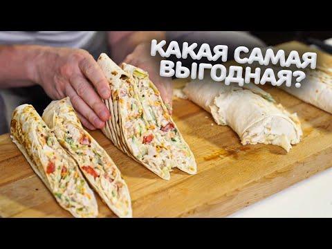 ЛУЧШАЯ ШАВЕРМА ПИТЕРА (раунд-3) видео