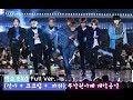 Download Lagu 엑소 EXO Full Ver. (전야 + 코코밥 +  파워),부산원아페 개막공연@181020 Mp3 Free