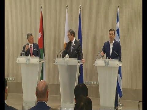 Ομιλία Αλέξη Τσίπρα στην τριμερή Σύνοδο Κορυφής Ελλάδας-Κύπρου-Ιορδανίας