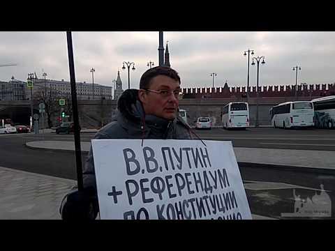 Федоров Е.А. в одиночном пикете. Ноябрь 2017 г.