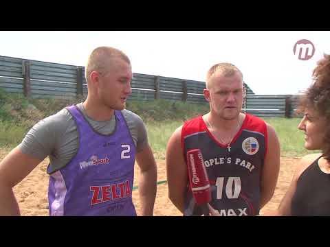 Радар-спорт 23.08.2018 - DomaVideo.Ru