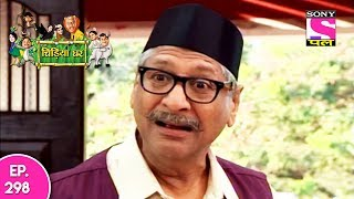 Subscribe to Sony Pal: http://www.youtube.com/sonypalindiaWatch More Chidiya Ghar Episodes: https://www.youtube.com/watch?v=CqainSCDjlo&list=PLfyXOEyr93G3DJniY5fq0weor3oMXPKINShare this Episode: https://youtu.be/E9KjIH0uRm8------------------------------Episode 298:---------------------When Gotak and Gomukh meet with an accident, Gotak is injured. Being in no condition to go to work, he is forced to rest at home, but is immediately scolded by his boss and even given a warning. This convicts Gotak of the bad luck that comes with seeing Babuji's face first thing in the morning, and they resolve never to look at his face in the morning. Meanwhile, the rest of the household decides to Maina a visit, while Gotak and Gomukh stay at home.About Chidiya Ghar: ----------------------------------It's a known fact that humans evolved from apes, but haven't we all exhibited one particular trait which can more or less be associated with another animal. Retired principal Kesari Narayan may have known this when he named his house Chidiya Ghar as an homage to his beloved wife Chidiya Narayan. Apart from Kesari Narayan, Chidiya Ghar is home to his two sons, Gomukh and Ghotak, and their wives, Mayuri and Koel, grandchildren Gillu and Gaj, daughter Maina and Son in law Tota. Strange as the names may sound, it is even more baffling as we come to know that these individuals actually exemplify the animals they are named after. Watch these totally hilarious characters evolve with each passing day in this utterly enjoyable show. Cast :----------Rajendra Gupta - Kesari NarayanParesh Ganatra - Ghotak Kesari Narayan Shilpa Shinde - Koyal Ghotak NarayanSumit Arora - Gomukh Kesari NarayanDebina Bonnerjee - Mayuri Gomukh NarayanSaraansh Verma - Kapi Kesari NarayanTrishikha Ashish Tripathi - Chuhiya Kapi NarayanJitu Shivhare - Gadha PrasadAbout Channel:--------------------------Sony PAL is a Hindi General Entertainment Channel that is owned by Sony Pictures Networks India Pvt. Ltd.  Sony PAL is prou