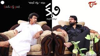 KAVI | Latest Telugu Short Film