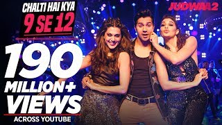 Chalti Hai Kya 9 Se 12 - Song Video - Judwaa 2