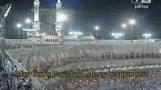 Makkah Taraweeh-(Night 15)-Sheikh Kalbani