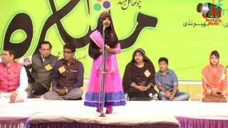 Video Zaveriya Sahiba NAAT, Bhiwandi Mushaira, 19/02/2016, RELIEF SOCIAL EDUCATION SOCIETY; Mushaira Media MP3, 3GP, MP4, WEBM, AVI, FLV Juli 2018