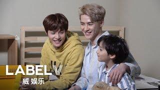 [WayV-ehind] 梦想发射计划 (Dream Launch) MV