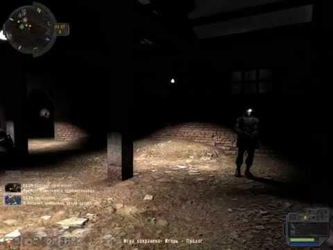Пространственная аномалия: Озвучка Лютого (Gangstar1996ful)
