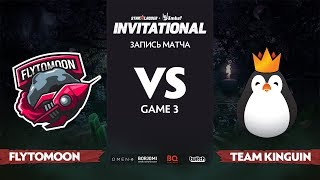 FlyToMoon против Team Kinguin, Третья карта, Группа А, StarLadder Imbatv Invitational S5 LAN-Final