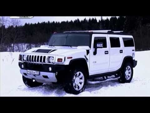 Hummer H2 Тест Hummer H2