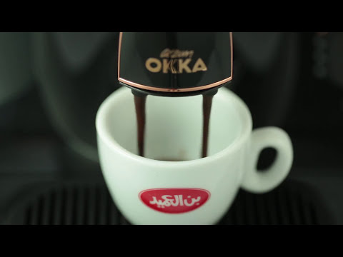 OKKA Turkish Coffee Machine