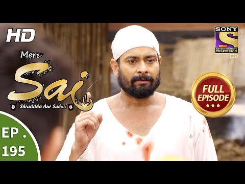 Mere Sai - Ep 195  - Full Episode - 23rd June, 2018