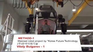 METHOD-1 manned robot project by Korea Future Technology 주한국미래기술 & Vitaly Bulgarov-4