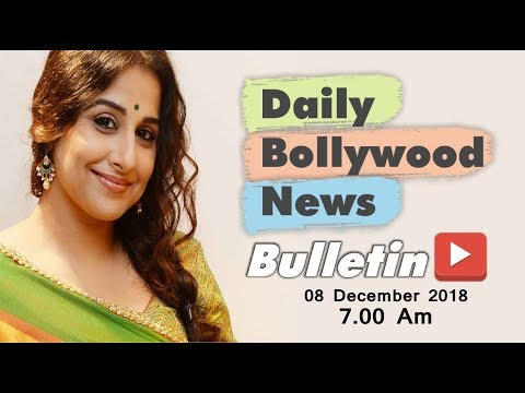Latest Hindi Entertainment News From Bollywood | Vidya Balan | 8 December 2018 | 07:00 AM