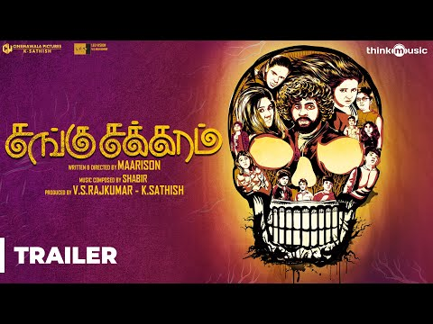 Sangu Chakkaram Official Trailer
