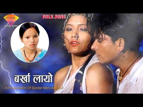 (New Nepali Lok Dohori Song 2075 / 2018 | BARKHA LAYO | Bishnu Majhi | FT: Sundarmani / Sheetal |HD| - Duration: 13 minutes.)