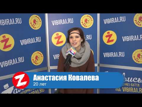 Анастасия Ковалева, 20 лет