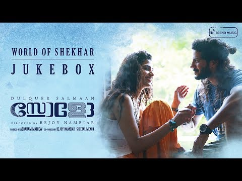Solo Malayalam Audio Jukebox Dulquer Salmaan