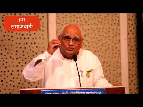 Justice B G Kolse Patil's lecture on Save Constitution Save India