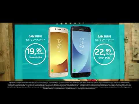 Telenor CaptureApp Samsung