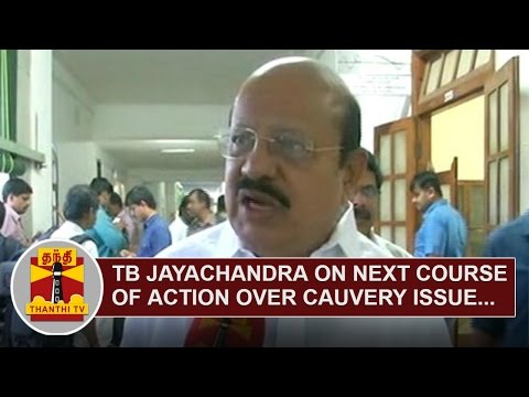 Karnataka-Law-Minister-T-B-Jayachandra-on-Next-Course-of-Action-over-Cauvery-Water-Issue