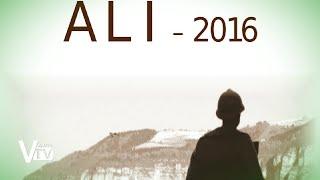 Calendario ALI 2016