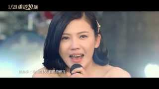 Nonton          20      Miss Granny                                                   2015 1 23          Young Film Subtitle Indonesia Streaming Movie Download