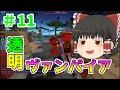 【minecraft anni】無我夢中にAnnihilation part11【ゆっくり実況】