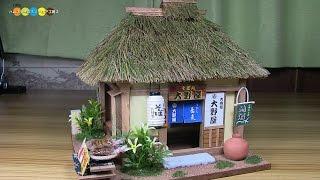 DIY Miniature Dollhouse kit - Soba Shop Aizu Road Ouchi Inn ミニチュアドールハウス 大内宿のそば屋さんキット作り