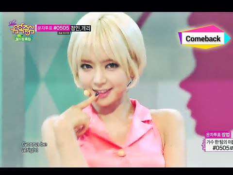 [Comeback Stage] AOA – Short Hair, 에이오에이 – 단발머리, Show Music core 20140621