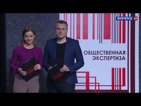Точки роста системы образования Волгоградской области. 12.05.21