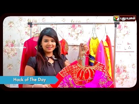Simple-Idea-to-anchor-your-Dress-Hack-of-The-Day-Puthuyugam-TV