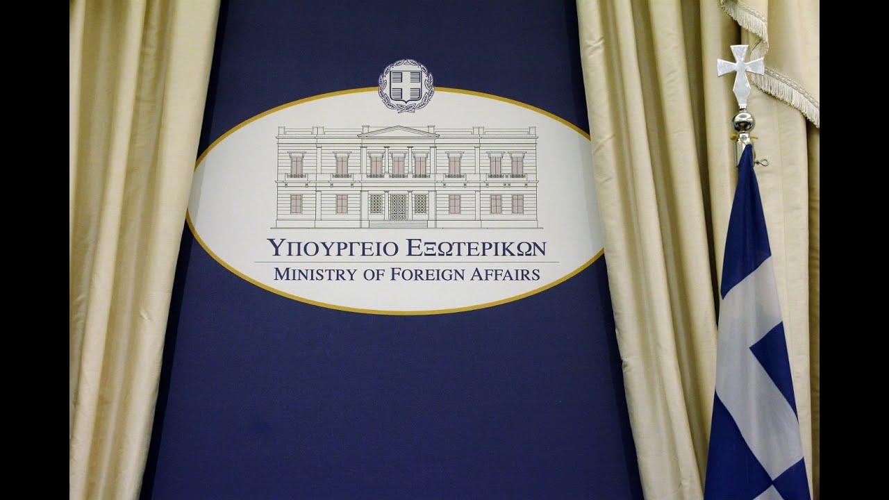 Άγκυρα: Στο υπουργείο Εξωτερικών ο έλληνας πρέσβης