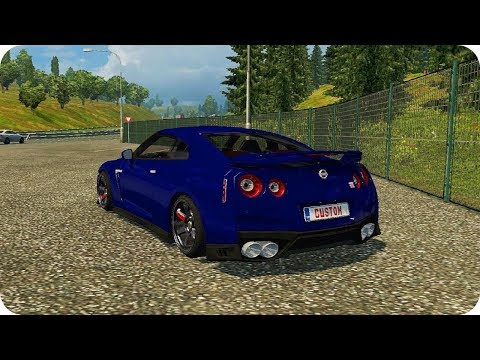 Nissan GTR 2017 v2.0 (New engine Sound)