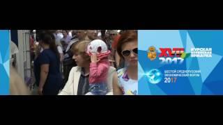 Торжественная церемония открытия XVII Курской Коренской ярмарки