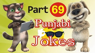 Top Funny Jokes |  In Punjabi Talking Tom & Ben News  Episode 69