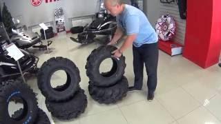 5. Взвесили ATV резину CST Wild Thang, Maxxis Zilla и Maxxis Bighorn // Weight ATV tires CST Wild Thang