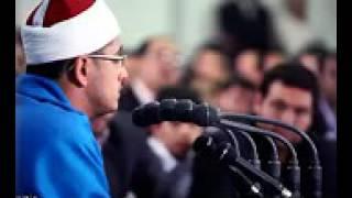 مقام الكرد للشيخ محمود الشحات
