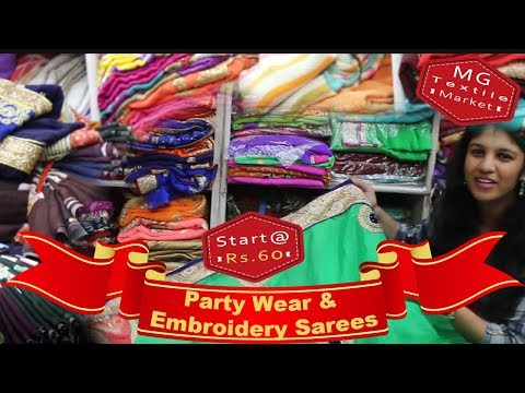 Video Wholelsale Embroidery Sarees Rs.60/- to Rs.550/- | Tulsi Prints | M.G Market Surat | Apna Bazzar download in MP3, 3GP, MP4, WEBM, AVI, FLV January 2017