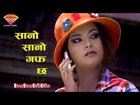 (Sano Sano Guff Chha | Bishnu majhi | New Nepali Song ..33 min)