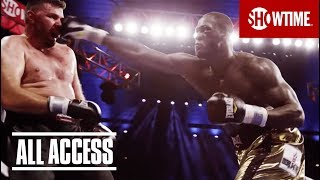 Behind the scenes as Deontay Wilder becomes World Champion