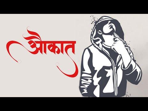 Sad quotes - Nepali Attitude Quotes  मन छुने लाईनहरू  EP. 45