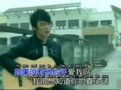 Video ru guo mei you ta ni hai ai wo ma KTV + Lyric download in MP3, 3GP, MP4, WEBM, AVI, FLV January 2017